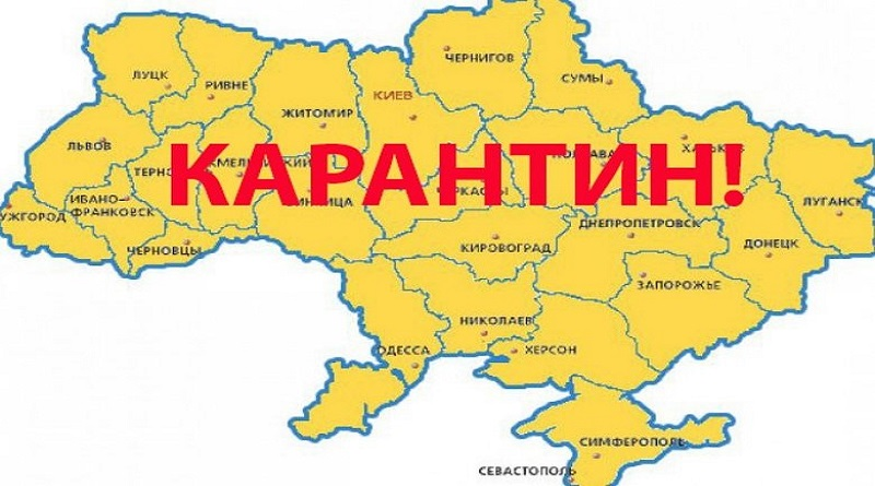 Официально — «Среди жителей Николаевщины зараженных коронавирусом нет» Подробнее читайте на Юж-Ньюз: http://xn----ktbex9eie.com.ua/archives/75788