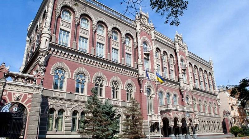 Карантин в Украине: НБУ обещает пополнять банкоматы и готов обеззараживать гривны Подробнее читайте на Юж-Ньюз: http://xn----ktbex9eie.com.ua/archives/74672