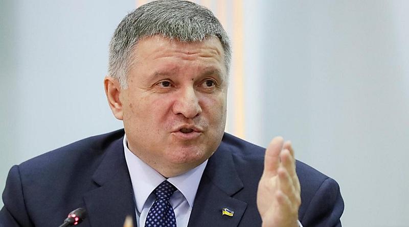 Глава МВД Аваков заявил, что в Украине не нужно вводить чрезвычайное положение Подробнее читайте на Юж-Ньюз: http://xn----ktbex9eie.com.ua/archives/75509