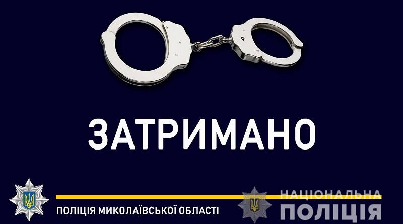 У Южноукраїнську поліцейські затримали підлітка за підозрою у зґвалтуванні восьмирічного хлопчика Подробнее читайте на Юж-Ньюз: http://xn----ktbex9eie.com.ua/archives/73874