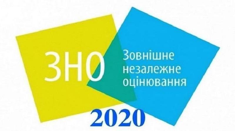Из-за угрозы коронавируса в Украине перенесли пробное ВНО Подробнее читайте на Юж-Ньюз: http://xn----ktbex9eie.com.ua/archives/74618
