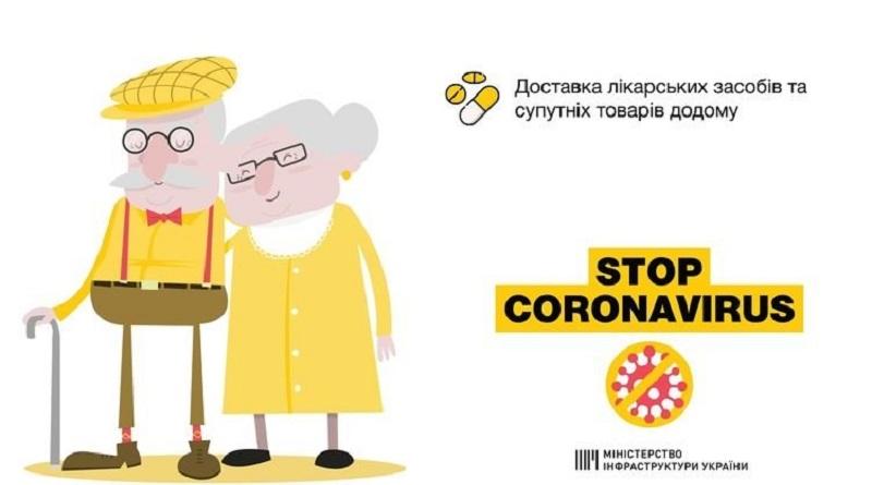 Правительство разрешило доставлять украинцам лекарства по почте Подробнее читайте на Юж-Ньюз: http://xn----ktbex9eie.com.ua/archives/75419