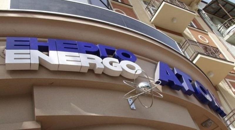 Энергоатом определяет потенциальных поставщиков для Ташлыкской ГАЭС Подробнее читайте на Юж-Ньюз: http://xn----ktbex9eie.com.ua/archives/74775