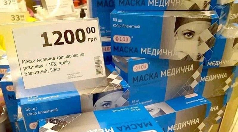Президент Зеленский: «Сволочи, которые наживаются на коронавирусе будут жесточайшим образом наказаны» Подробнее читайте на Юж-Ньюз: http://xn----ktbex9eie.com.ua/archives/75020