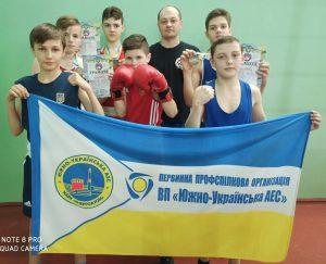 Южноукраїнськ — Спортивний калейдоскоп  Подробнее читайте на Юж-Ньюз: http://xn----ktbex9eie.com.ua/archives/74807