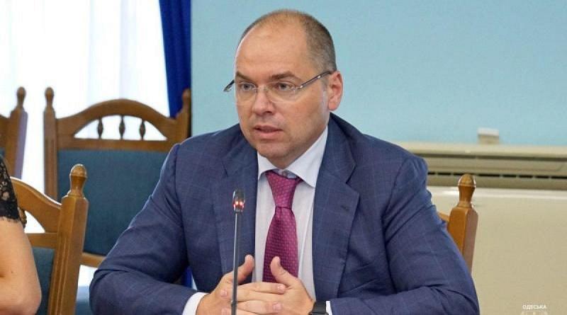 ‼️Максим Степанов: Ми запроваджуємо єдиний протокол лікування хворих на COVID-19 Подробнее читайте на Юж-Ньюз: http://xn----ktbex9eie.com.ua/archives/76046