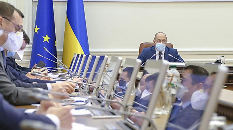 Кабмин планирует усилить карантин в Украине – нужно будет обязательно носить маски в общественных местах Подробнее читайте на Юж-Ньюз: http://xn----ktbex9eie.com.ua/archives/75940