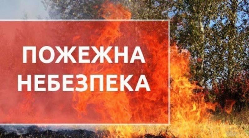 Южноукраїнськ — ПРО ПОГІРШЕННЯ ПОГОДНИХ УМОВ (ШТОРМОВЕ ПОПЕРЕДЖЕННЯ) Подробнее читайте на Юж-Ньюз: http://xn----ktbex9eie.com.ua/archives/78630/%D1%8E%D0%B6%D0%BD%D0%BE%D1%83%D0%BA%D1%80%D0%B0%D1%97%D0%BD%D1%81%D1%8C%D0%BA-%D0%BF%D1%80%D0%BE-%D0%BF%D0%BE%D0%B3%D1%96%D1%80%D1%88%D0%B5%D0%BD%D0%BD%D1%8F-%D0%BF%D0%BE%D0%B3%D0%BE%D0%B4%D0%BD-6