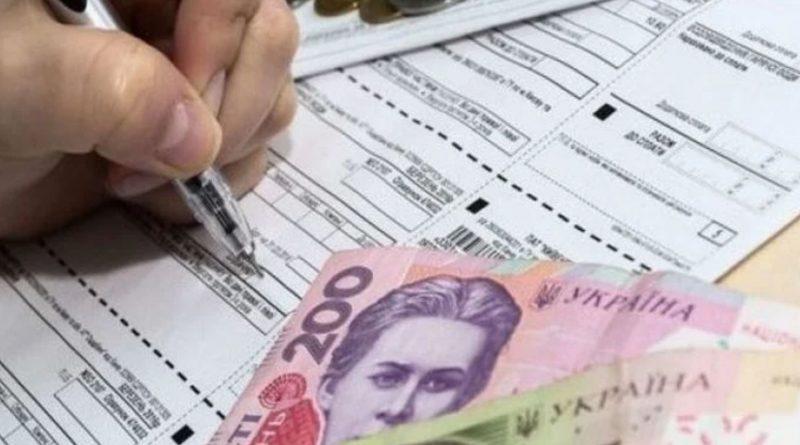 В Украине хотят отменить льготный тариф, чтобы продолжать платить «зелёный» Подробнее читайте на Юж-Ньюз: http://xn----ktbex9eie.com.ua/archives/79288/%D0%B2-%D1%83%D0%BA%D1%80%D0%B0%D0%B8%D0%BD%D0%B5-%D1%85%D0%BE%D1%82%D1%8F%D1%82-%D0%BE%D1%82%D0%BC%D0%B5%D0%BD%D0%B8%D1%82%D1%8C-%D0%BB%D1%8C%D0%B3%D0%BE%D1%82%D0%BD%D1%8B%D0%B9-%D1%82%D0%B0%D1%80