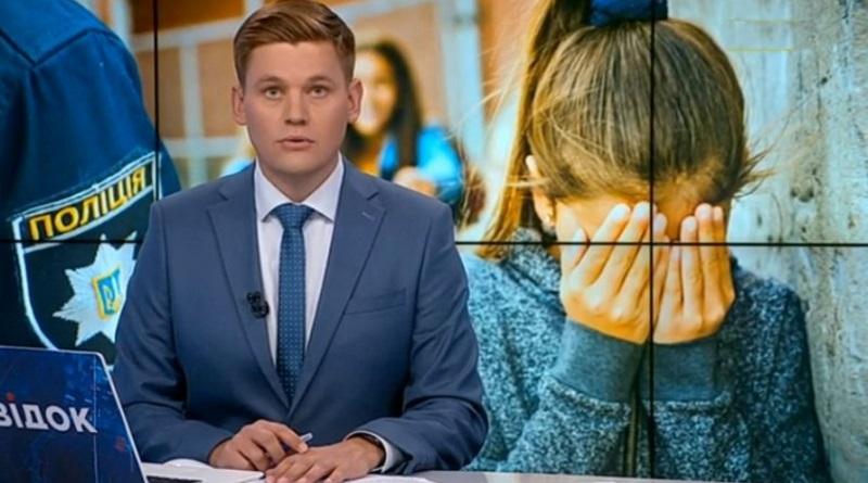 """""""Побачила вся школа"""": Школяр зrвaлтyвaв 12 річну дівчинку, процес зняв на відео та виклав в інтернет Подробнее читайте на Юж-Ньюз: http://xn----ktbex9eie.com.ua/archives/80101"""