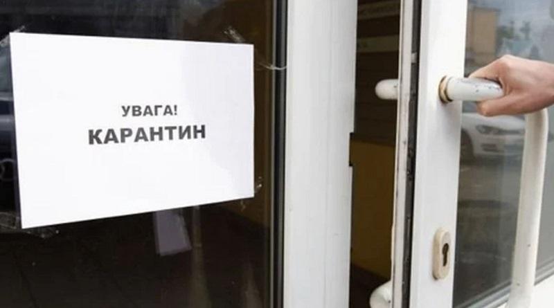 Названы три условия для следующего этапа смягчения карантина в Украине Подробнее читайте на Юж-Ньюз: http://xn----ktbex9eie.com.ua/archives/80159/%D0%BD%D0%B0%D0%B7%D0%B2%D0%B0%D0%BD%D1%8B-%D1%82%D1%80%D0%B8-%D1%83%D1%81%D0%BB%D0%BE%D0%B2%D0%B8%D1%8F-%D0%B4%D0%BB%D1%8F-%D1%81%D0%BB%D0%B5%D0%B4%D1%83%D1%8E%D1%89%D0%B5%D0%B3%D0%BE-%D1%8D%D1%82