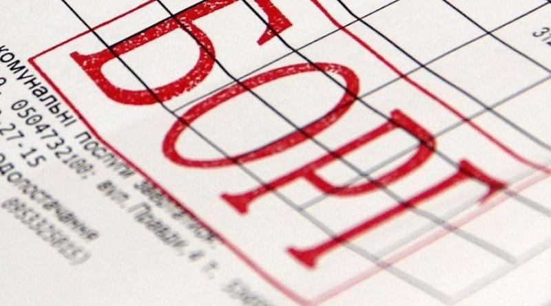 Мінрегіон роз'яснив законопроект щодо реструктуризації боргів за комуналку Подробнее читайте на Юж-Ньюз: http://xn----ktbex9eie.com.ua/archives/81520/%D0%BC%D1%96%D0%BD%D1%80%D0%B5%D0%B3%D1%96%D0%BE%D0%BD-%D1%80%D0%BE%D0%B7%D1%8F%D1%81%D0%BD%D0%B8%D0%B2-%D0%B7%D0%B0%D0%BA%D0%BE%D0%BD%D0%BE%D0%BF%D1%80%D0%BE%D0%B5%D0%BA%D1%82-%D1%89%D0%BE