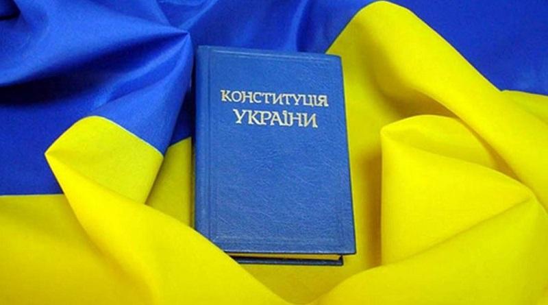 «Конституція – фундамент соборності та суверенності держави», — Юрій Кормишкін Подробнее читайте на Юж-Ньюз: http://xn----ktbex9eie.com.ua/archives/81530/%D0%BA%D0%BE%D0%BD%D1%81%D1%82%D0%B8%D1%82%D1%83%D1%86%D1%96%D1%8F-%D1%84%D1%83%D0%BD%D0%B4%D0%B0%D0%BC%D0%B5%D0%BD%D1%82-%D1%81%D0%BE%D0%B1%D0%BE%D1%80%D0%BD%D0%BE%D1%81%D1%82%D1%96