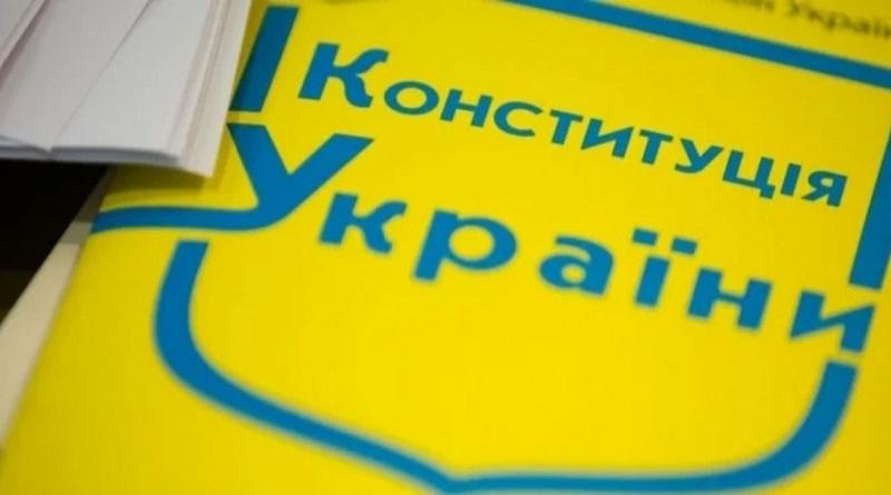 Сегодня в Украине отмечают День Конституции Подробнее читайте на Юж-Ньюз: http://xn----ktbex9eie.com.ua/archives/81540/%D1%81%D0%B5%D0%B3%D0%BE%D0%B4%D0%BD%D1%8F-%D0%B2-%D1%83%D0%BA%D1%80%D0%B0%D0%B8%D0%BD%D0%B5-%D0%BE%D1%82%D0%BC%D0%B5%D1%87%D0%B0%D1%8E%D1%82-%D0%B4%D0%B5%D0%BD%D1%8C-%D0%BA%D0%BE%D0%BD%D1%81%D1%82