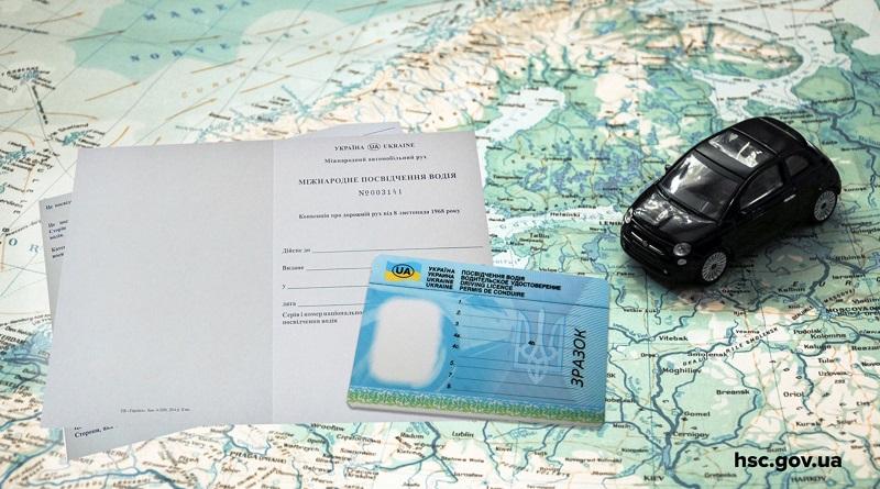 В Украине вводят новые правила выдачи водительских прав Подробнее читайте на Юж-Ньюз: http://xn----ktbex9eie.com.ua/archives/82279/%D0%B2-%D1%83%D0%BA%D1%80%D0%B0%D0%B8%D0%BD%D0%B5-%D0%B2%D0%B2%D0%BE%D0%B4%D1%8F%D1%82-%D0%BD%D0%BE%D0%B2%D1%8B%D0%B5-%D0%BF%D1%80%D0%B0%D0%B2%D0%B8%D0%BB%D0%B0-%D0%B2%D1%8B%D0%B4%D0%B0%D1%87%D0%B8