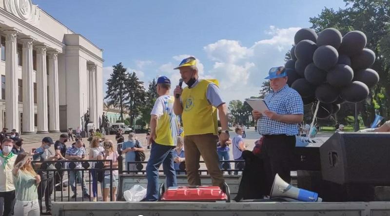 ВИСТУП НА МІТИНГУ Федерації Профспілок України ПРЕДСТАВНИКА ПІВДЕНОУКРАЇНСЬКОЇ АЕС. Подробнее читайте на Юж-Ньюз: http://xn----ktbex9eie.com.ua/archives/81718/%D0%B2%D0%B8%D1%81%D1%82%D1%83%D0%BF-%D0%BD%D0%B0-%D0%BC%D1%96%D1%82%D0%B8%D0%BD%D0%B3%D1%83-%D1%84%D0%B5%D0%B4%D0%B5%D1%80%D0%B0%D1%86%D1%96%D1%97-%D0%BF%D1%80%D0%BE%D1%84%D1%81%D0%BF%D1%96%D0%BB