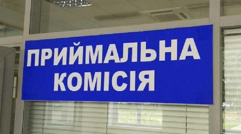 Опубликовано количество бюджетных мест в украинских вузах