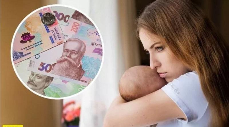 В Украине обновили порядок выплаты соцпомощи: что изменилось