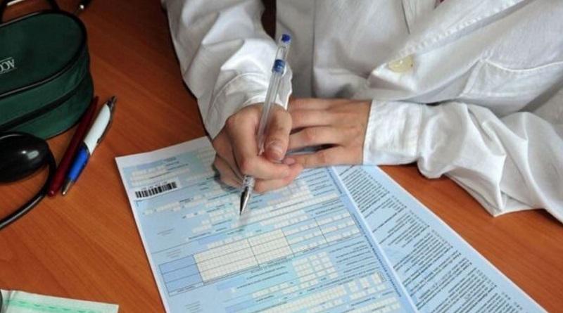 В Украине повысили больничные и декретные выплаты Подробнее читайте на Юж-Ньюз: http://xn----ktbex9eie.com.ua/archives/82789/%D0%B2-%D1%83%D0%BA%D1%80%D0%B0%D0%B8%D0%BD%D0%B5-%D0%BF%D0%BE%D0%B2%D1%8B%D1%81%D0%B8%D0%BB%D0%B8-%D0%B1%D0%BE%D0%BB%D1%8C%D0%BD%D0%B8%D1%87%D0%BD%D1%8B%D0%B5-%D0%B8-%D0%B4%D0%B5%D0%BA%D1%80%D0%B5
