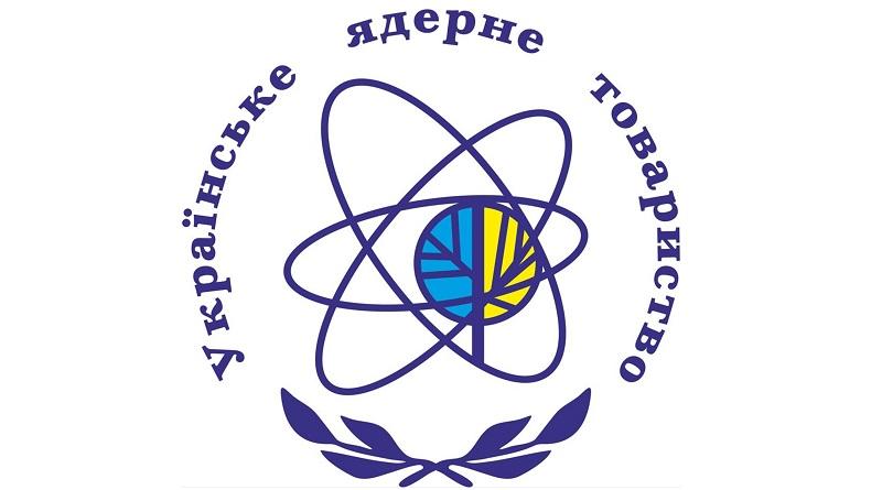 УкрЯТ запрошує на другу онлайн-зустріч «Особливості працевлаштування на атомних електростанціях України»
