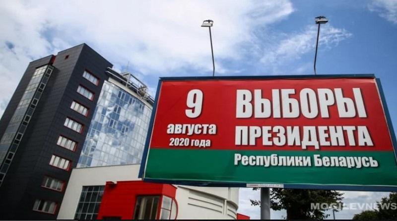 ЕС не признает результаты выборов в Беларуси и готовит санкции