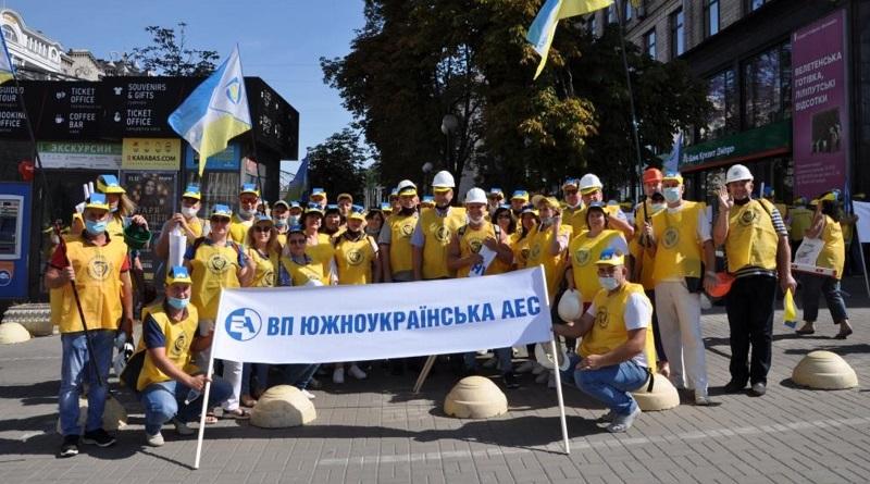 Атомпрофспілка Результативний протест