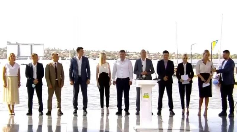 Зеленскому представили команду «Слуги народа» в Николаевской области
