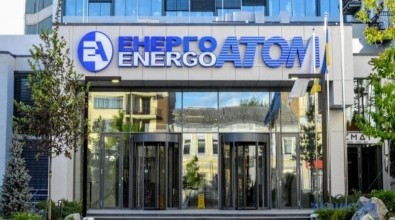 Уряд дозволить Енергоатому продавати понад 40% електроенергії на ринкових умовах