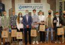 В Южноукраинске подведены итоги первого этапа Всеукраинского конкурса «Ядерная энергия и мир»