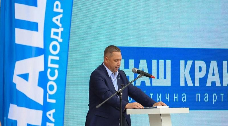 «Идем на выборы, чтобы стать властью и выполнить свои обещания»: Кормышкин об участии «Нашего края» в выборах
