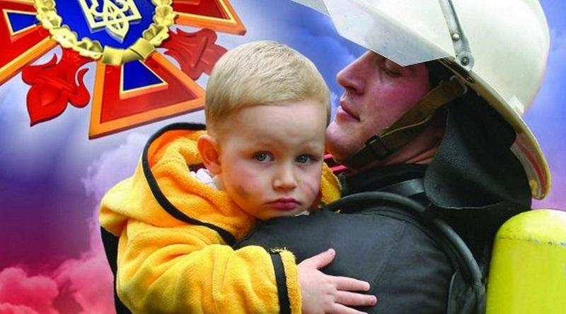 Украина отмечает День спасателя