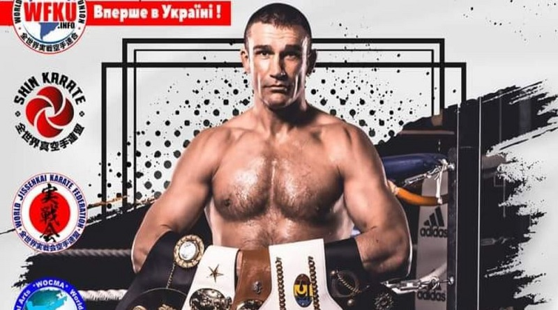 3 листопада, Однин з найбільш титулованих бійців Кікбоксінгу і Фул-Контакту, проведе семінар