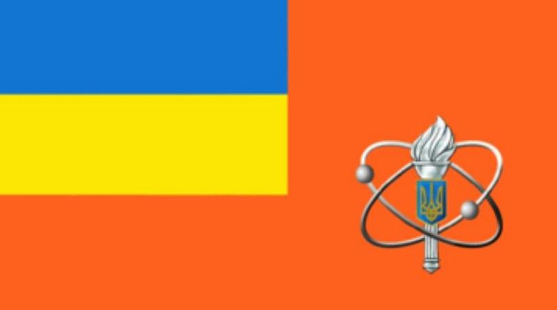 Южно-Українська АЕС пройшла інспекційну перевірку Держатомрегулювання України