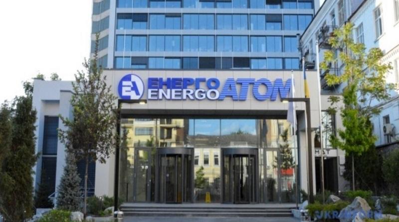Уряд має взяти на себе функції з управління Енергоатомом – Указ Президента
