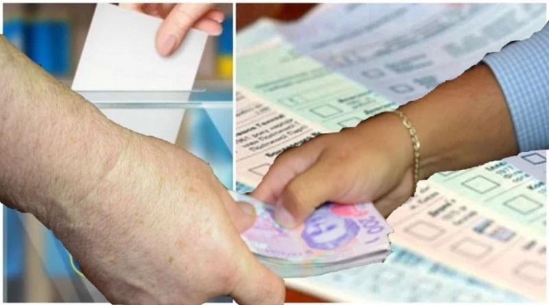 Около 80 жителей Николаева приняли участие в фальсификации выборов