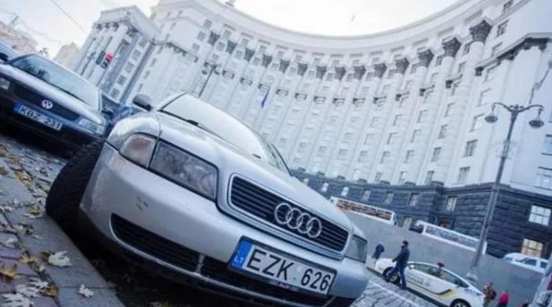 Штраф 170 000 гривен: как защитить себя и родную «евробляху»