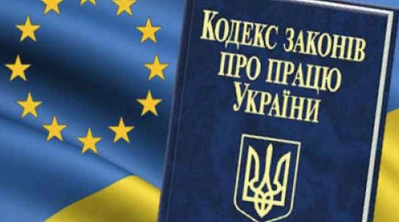 Уволенные украинцы могут еще почти год получать часть зарплаты: закон