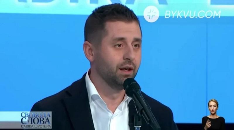 «Потому что»: Арахамия объяснил, почему Зеленский решил провести опрос во время местных выборов