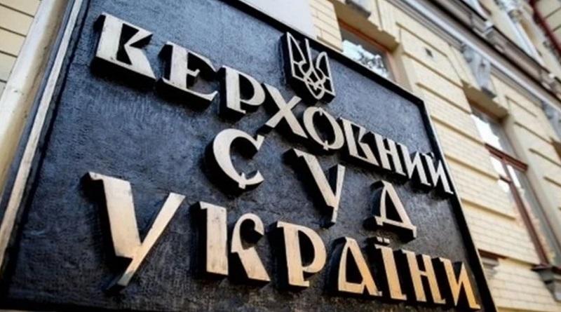 Верховный суд допустил отмену вынесенных ранее приговоров из-за решения КСУ