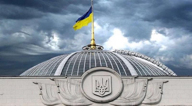 В Раде собрали 150 подписей за отставку судей КСУ