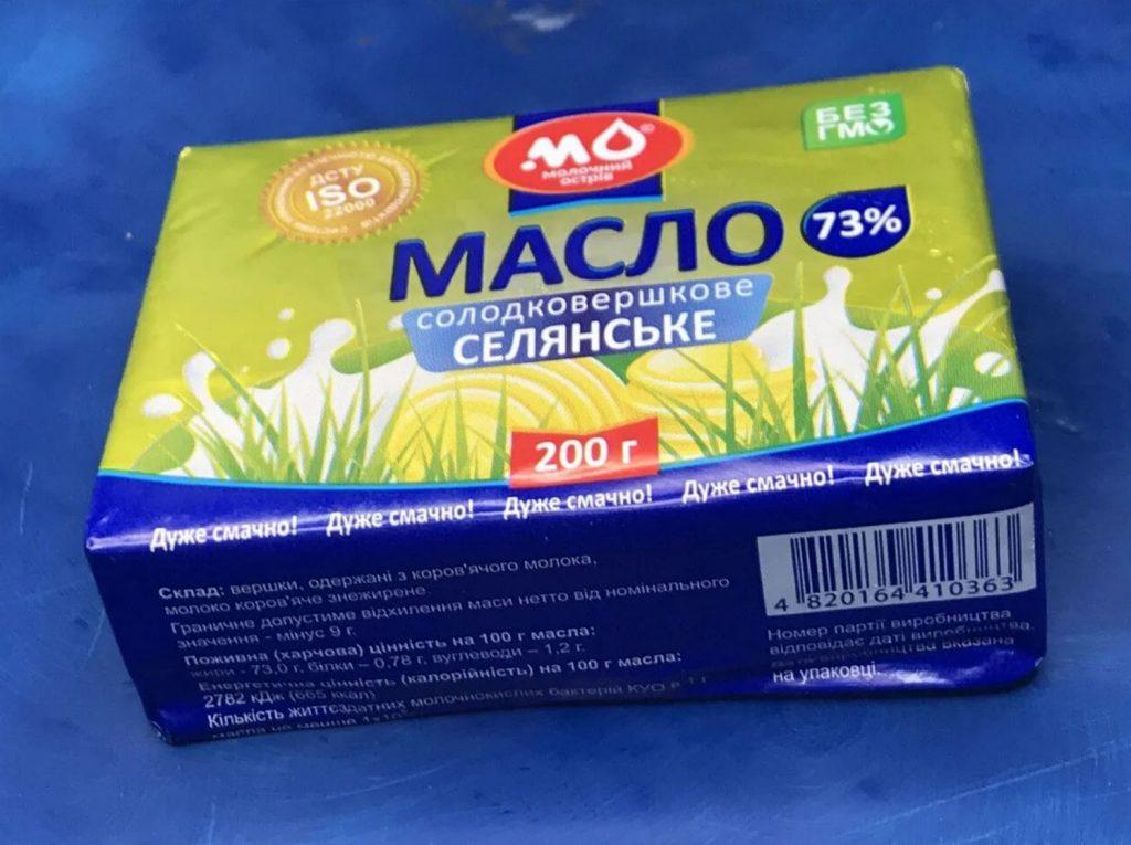 В Украине пять маслозаводов уличили в подделке сливочного масла: какое лучше не покупать