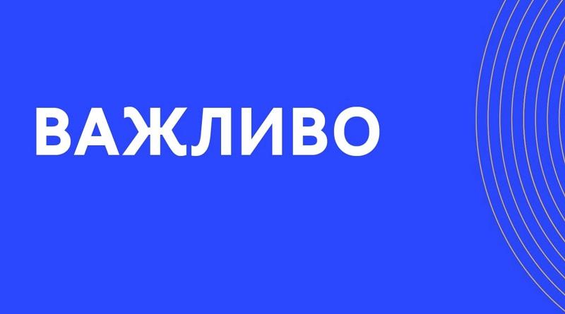 Южноукраїнськ - ЗВЕРТАЄМО УВАГУ ОДИНОКИХ ОСІБ, ЯКІ ДОСЯГЛИ 80-ТИ РІЧНОГО ВІКУ