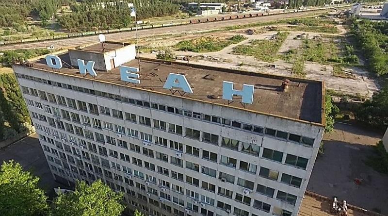 Верховный суд подтвердил законность продажи николаевского завода «Океан»