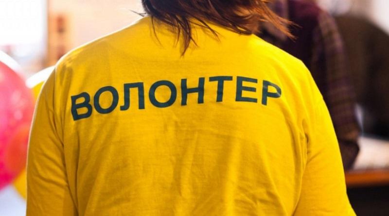Южноукраїнськ - УВАГА! КОНКУРС «ВОЛОНТЕР РОКУ»!