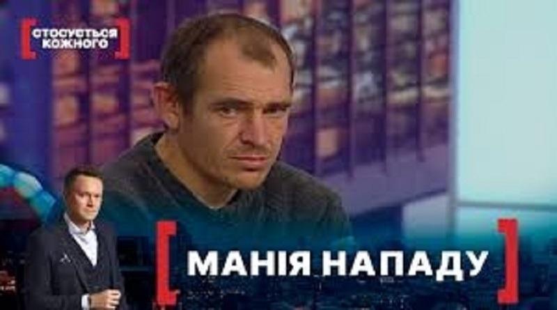 В Первомайске журналисты нашли маньяка, который нападал на женщин: насильник на свободе
