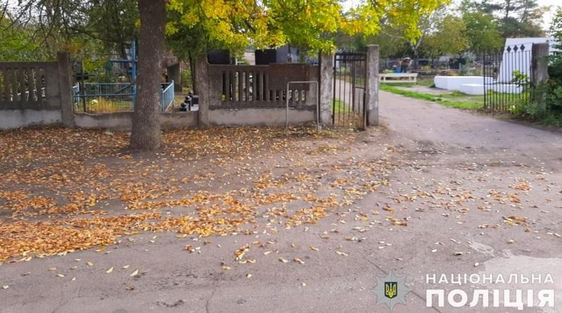 В Первомайском районе поймали вандала, осквернявшего могилы односельчан