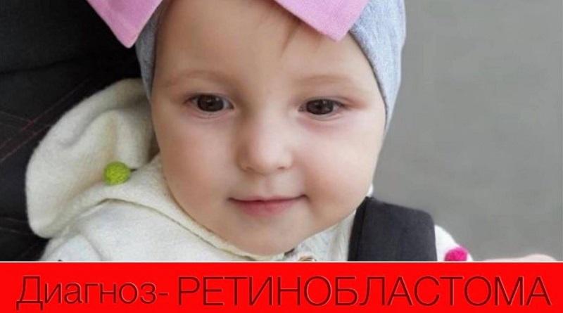 Граждане Украины! Маленькой украинке нужна ваша помощь
