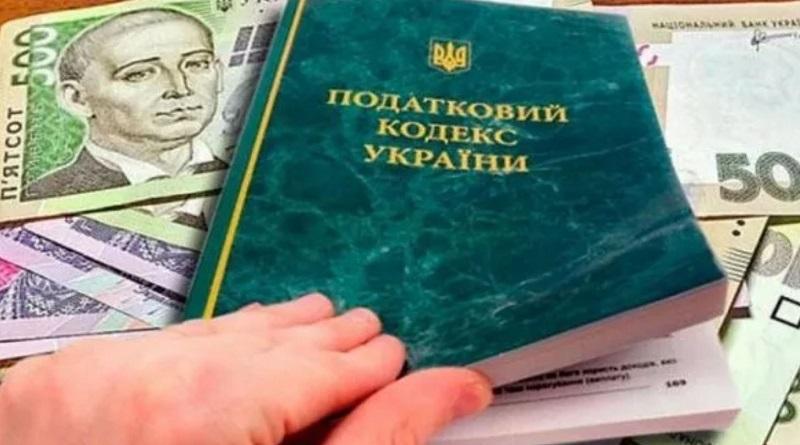 В Украине 12 миллионов взрослого населения не платят налогов - глава ГНС
