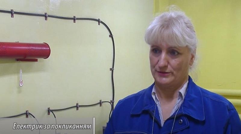 Люди АЭС. Електрик за покликанням. Любов Грушовенко