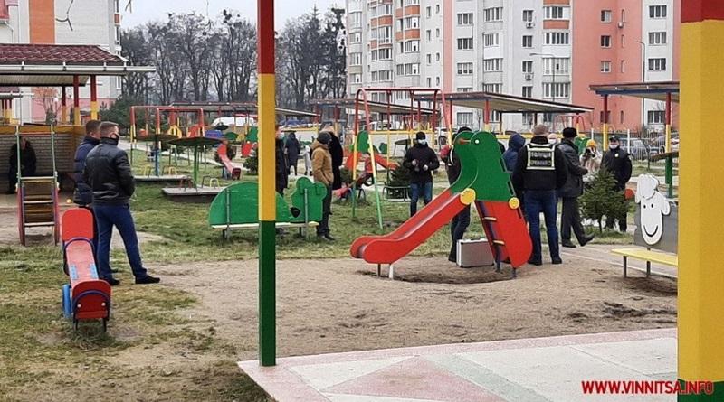 В Виннице во время прогулки в детсаду произошел взрыв: пострадали трое детей